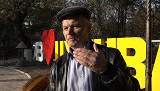 Южная Осетия: опрос по Крыму