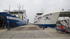 Керченская паромная переправа. Паромы в порту Кавказ
