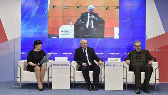 Видеомост Осетия и Крым – политические параллели и культурно-историческая связь двух регионов