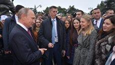 Путин спросил студентку о шубе и пообещал помочь с книгой об Александре III