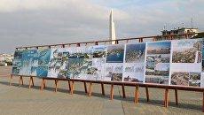 Проекты концепций парка Защитникам Севастополя 1941-1942 годов