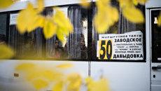 Автобус в Симферополе