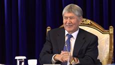 Киргизский журналист выпросил у Атамбаева часы