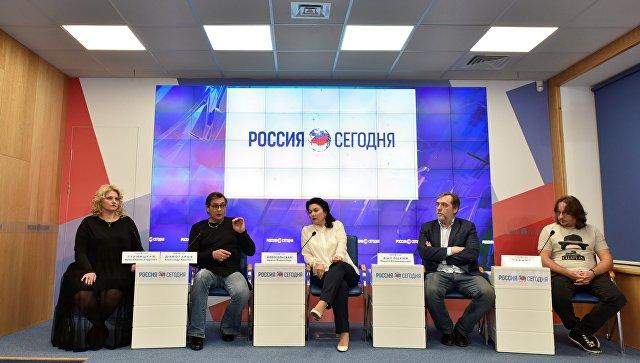 Пресс-конференция, приуроченная к 80-летию Владимира Высоцкого