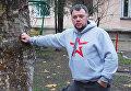 Автор YouTube-канала Капитан Крым Игорь