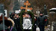 Похороны Дмитрия Хворостовского на Новодевичьем кладбище