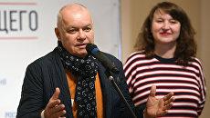 Генеральный директор МИА Россия сегодня Дмитрий Киселев выступает на открытии выставки Россия. Территория настоящего в Москве. Справа - руководитель службы визуальных проектов МИА Россия сегодня Оксана Олейник.