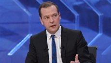 Интервью премьер-министра РФ Д. Медведева российским телеканалам