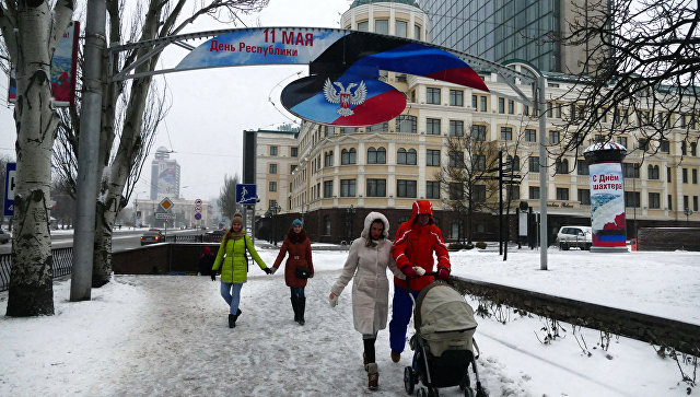 Жители Донецка