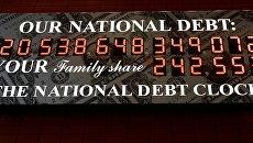 Счетчик государственного долга США