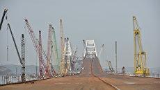 Строительство автомобильной части моста через Керченский пролив