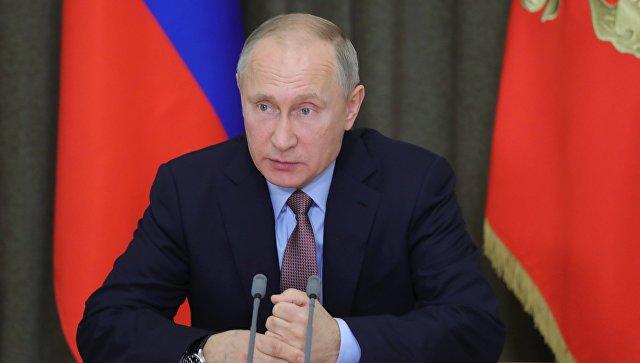 Президент РФ В. Путин провел совещание по экономическим вопросам