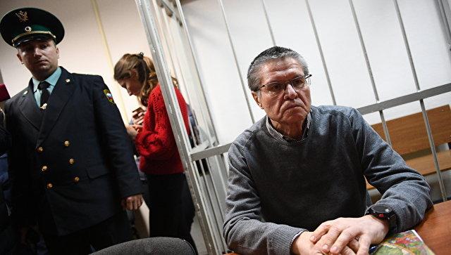Экс-министр экономического развития Алексей Улюкаев в Замоскворецком суде во время слушаний по его делу