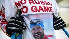 Школьник Роман Старков, автор идеи акции #noRUSSIAnoGAMES