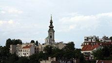 Вид на Стари Град в Белграде