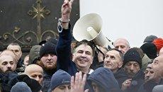 Столкновение сторонников Михаила Саакашвили с сотрудниками Национальной гвардии в Киеве. 5 декабря 2017