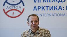 Руководитель русскоязычного радио Sputnik Алексей Орлов выступает на рабочей сессии Историческое и культурное наследие русской Арктики на VII международном форуме Арктика: настоящее и будущее