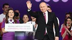 Президент РФ В. Путин принял участие в церемонии вручения премии Доброволец России - 2017