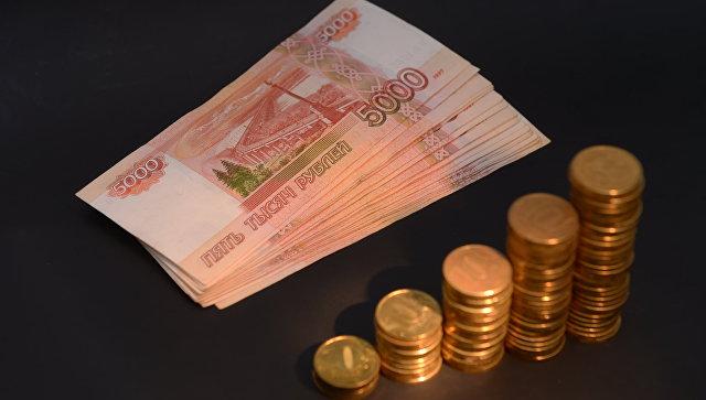 ВКрыму приняли бюджет на3 года