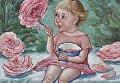 Розовое варенье, Анжела Джерих