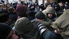 Сторонники Михаила Саакашвили и полиции у здания суда в Киеве. 11 декабря 2017