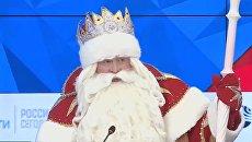 Пресс-конференция Деда Мороза