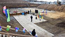 Начало строительства физкультурно-оздоровительного комплекса в Евпатории