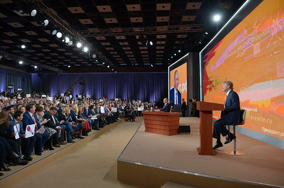 Пресс-конференция В.Путина продлилась 3 часа 40 мин.