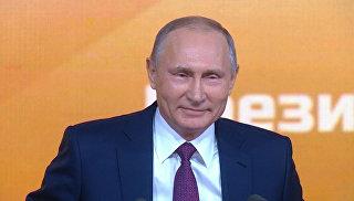 Президент РФ увидел плакат Путин – бабай и отшутился строчкой из басни