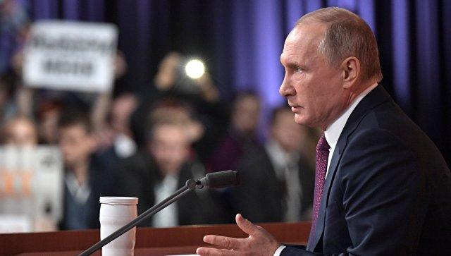 Путин объявил онамерении судиться сМОК иВАДА из-за допингового скандала