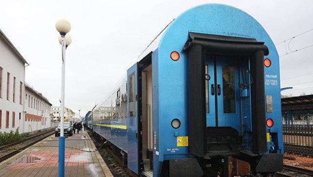 Поезд, запущенный Укрзализныцей по маршруту Киев - Вена