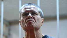 Оглашение приговора А. Улюкаеву