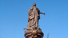 Памятник Екатерине ІІ в Одессе