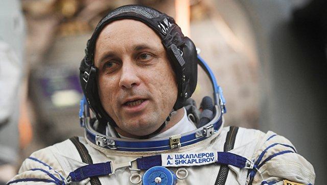 Космический корабль «Союз МС-07» благополучно стартовал сБайконура кМКС