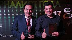 Сотрудников МИА Россия сегодня наградили на конкурсе Журналист года в Крыму