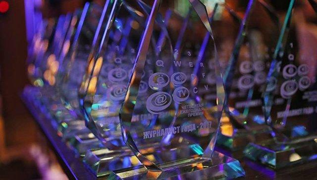 Награждение победителей конкурса Журналист года в Крыму