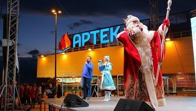 Встреча главного Деда Мороза страны из Великого Устюга в Артеке. Архивное фото