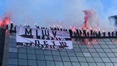 В Киеве радикалы развернули плакат с надписью Мишу — в Грузию, Петю — в Гагаузию