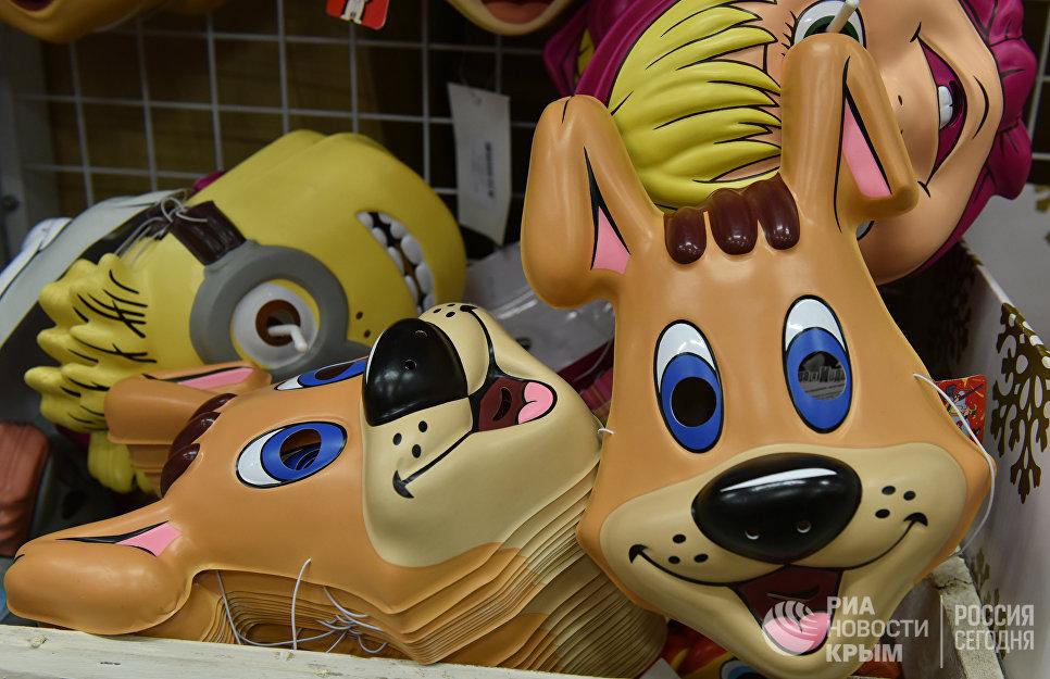 Маскарадная маска в форме собаки