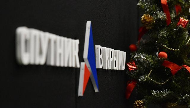 Студия радио Спутник в Крыму