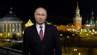 Желаю всем вам успехов и благополучия - Путин поздравил россиян с Новым годом