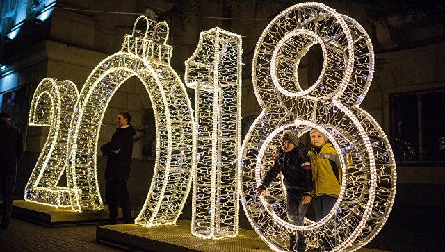 Главная новогодняя елка города Севастополя
