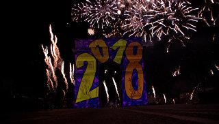 Миллионы огней: как праздновали наступление нового года в разных странах