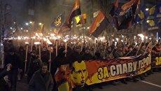 Украинские националисты факельными маршами отметили день рождения Бандеры