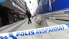 Полицейское оцепление в Стокгольме. Архивное фото