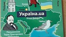 В Великобритании выпустили украинскую детскую игру с картой страны без Крыма
