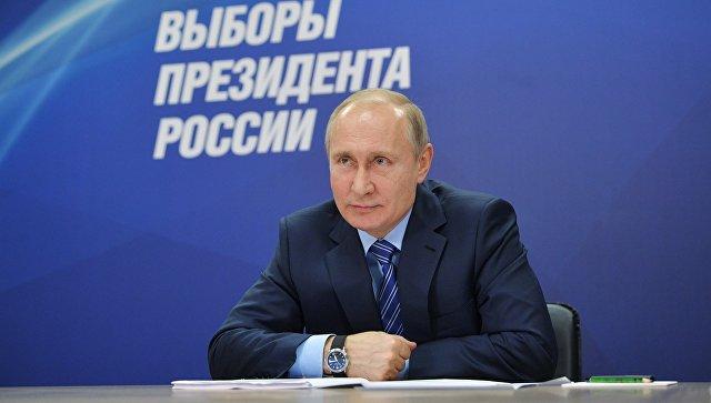 Президент РФ Владимир Путин на первом заседании своего предвыборного штаба в Москве. 10 января 2018
