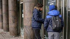 Подростки возле магазина