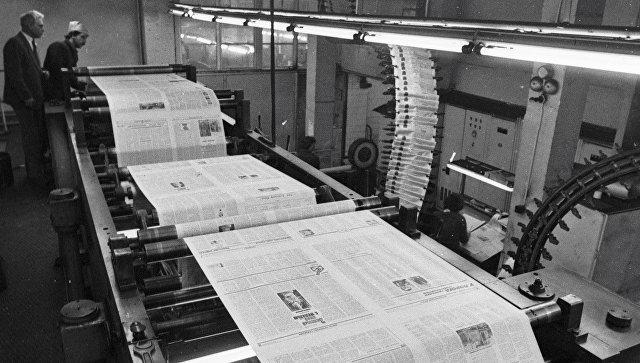 Типография «Литературной газеты»
