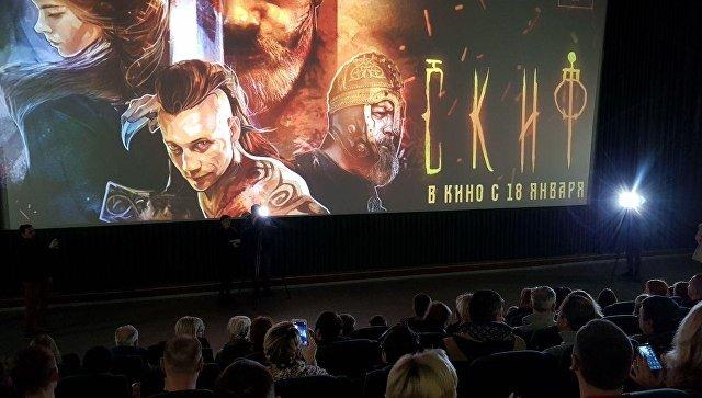 В Евпатории прошел предпремьерный показ фильма Скиф